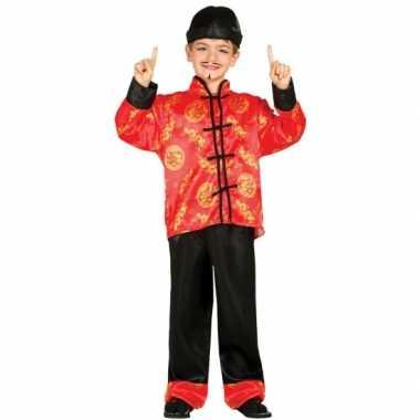 China verkleed verkleedkleding kind tip