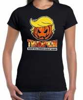 Verkleedkleding trumpkin make halloween great again t shirt zwart dames